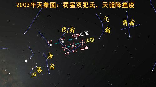 2017-1-28-mh-tianxiang-20--ss.jpg