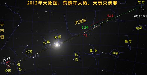 2017-1-28-mh-tianxiang-26--ss.jpg