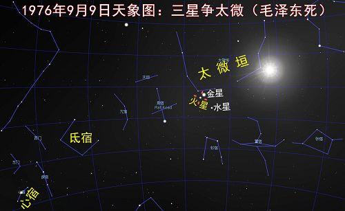 2017-1-28-mh-tianxiang-30--ss.jpg