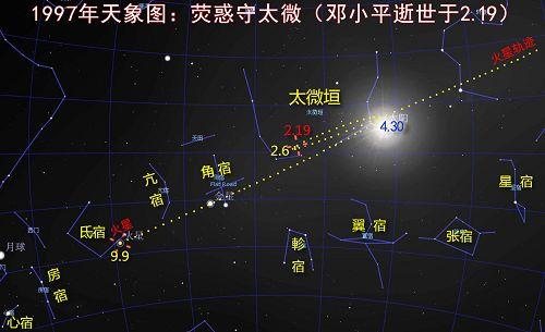 2017-1-28-mh-tianxiang-31--ss.jpg