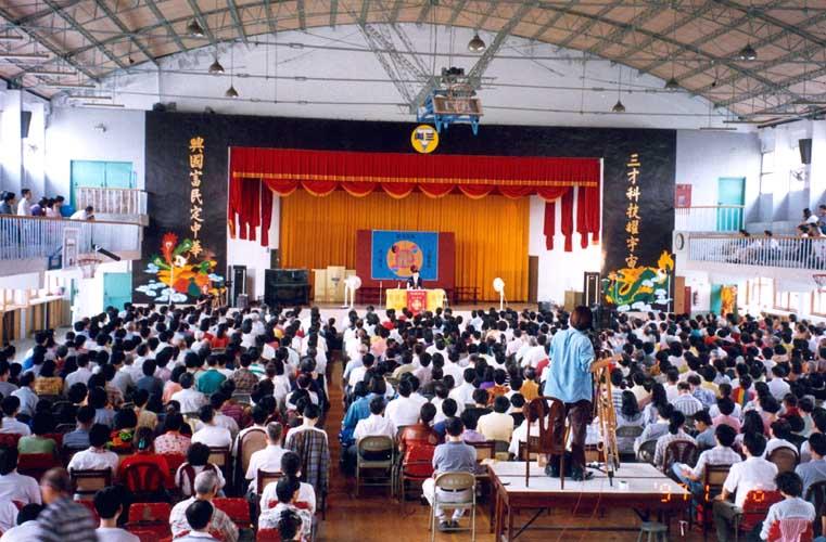 李洪志师父于1997年11月在台北三兴国小讲法(明慧网)