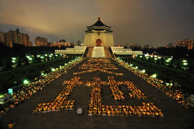 """2004年7月18日,一千五百名台湾法轮功学员排字""""法正天地""""。(明慧网)"""