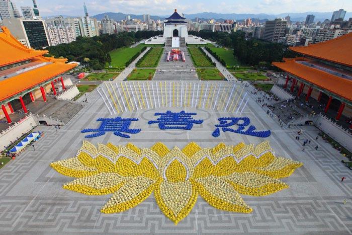 """2010年11月27日,五千多名法轮功学员在台北自由广场,排出立体莲花图形,映衬宝蓝的""""真善忍""""三个大字"""