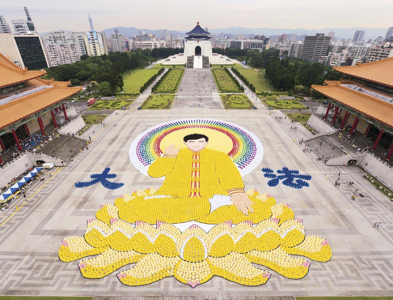 2012年4月29日,七千四百名法轮功学员在台北自由广场,排出李洪志师父法像图形,宏伟壮观
