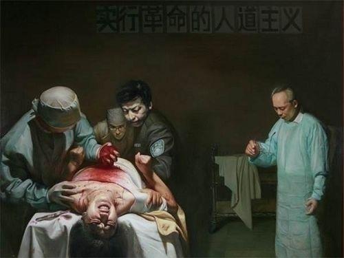 江澤民罪惡重組:活摘法輪功學員器官(繪畫)