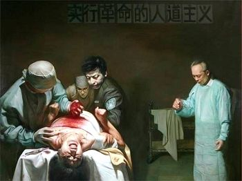 江澤民罪行重組:活摘法輪功學員人體器官。(來自明慧)