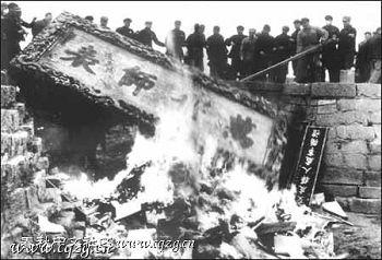 1966年,曲阜孔廟「萬世師表」木質大匾額被焚毀。(來自網絡)