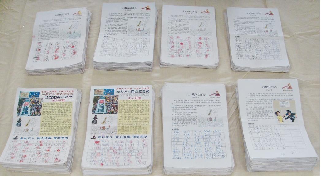 河北唐山34,804人签名支持诉江。(明慧网)