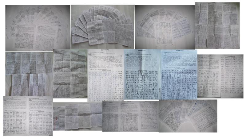 四川眉山2016年2月-9月8,918人举报江泽民部分征签表。(明慧网)
