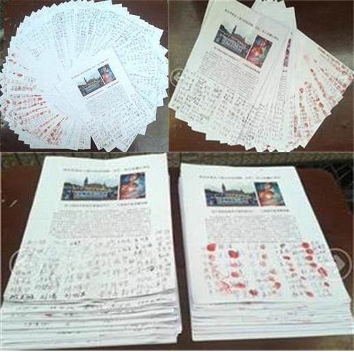 明慧网2016年4月9日报导,福建省宁德市有3,150位民众在举报江泽民 。图为部分签名。(明慧网)