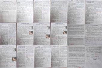 截至2016年4月,湖北武汉2,576人举报江泽民。图为部分征签表。(明慧网)