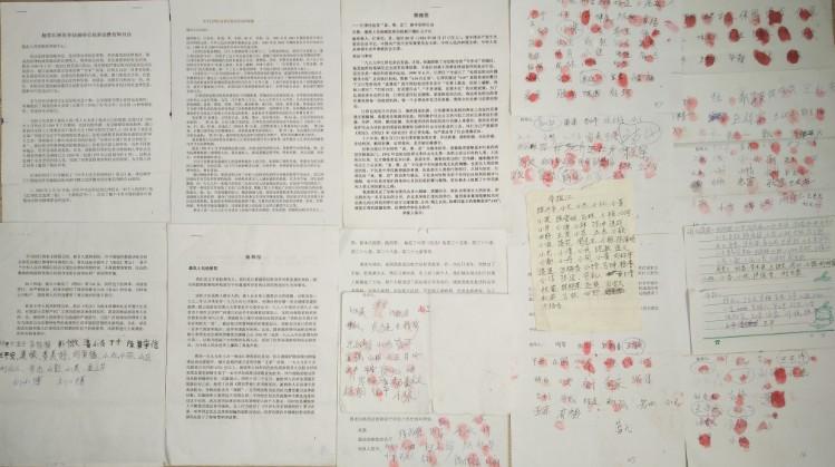 辽宁清原县民众举报江泽民。图为部分征签名单。(明慧网)