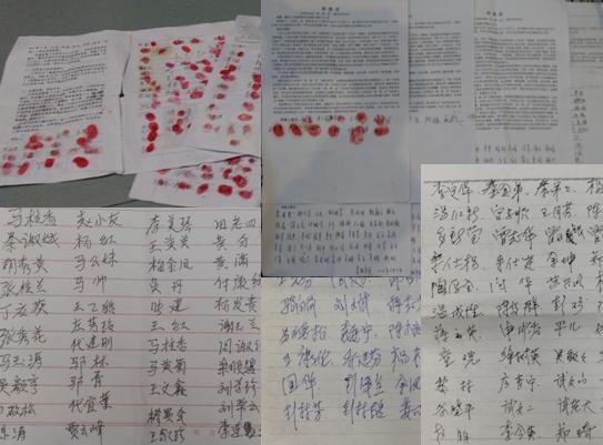 贵州贵阳民众举报江泽民。(明慧网)
