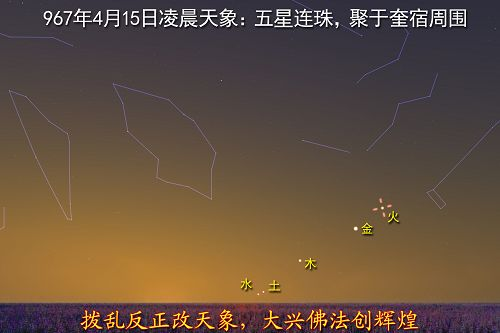 2017-1-28-mh-tianxiang-08--ss.jpg