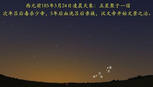 2017-1-28-mh-tianxiang-10--ss.jpg
