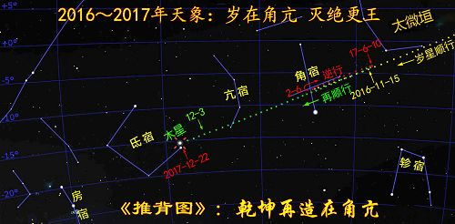 2017-1-28-mh-tianxiang-43--ss.jpg