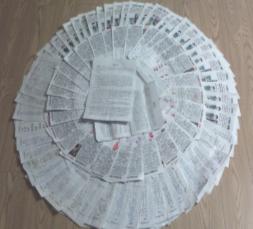 2016年8月初消息,辽宁省朝阳市新增12,226人举报元凶江泽民。图为朝阳市民众举报江泽民部分征签表。(明慧网)