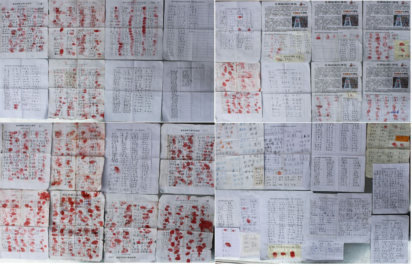明慧网2017年2月1日,湖南省岳阳市按手印声援诉江的民众和签名举报江泽民的民众达9,730人。图为湖南岳阳民众举报江泽民征签名单。(明慧网)