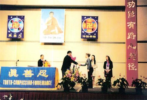 '圖1~2:1999年5月,法輪功創始人李洪志先生蒞臨在悉尼舉辦的「全澳洲法輪大法修煉心得交流會」並講法。'