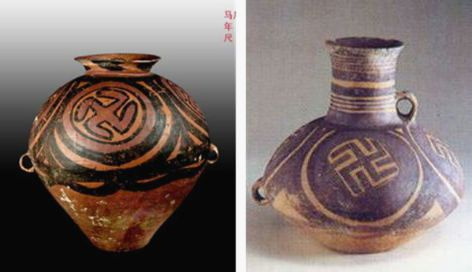 '馬家窯彩陶罐'