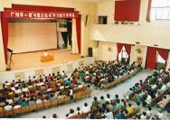 2002-9-18-93-guangzhou-2lec--ss.jpg
