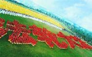 2002-9-18-98-leshanfldf--ss.jpg