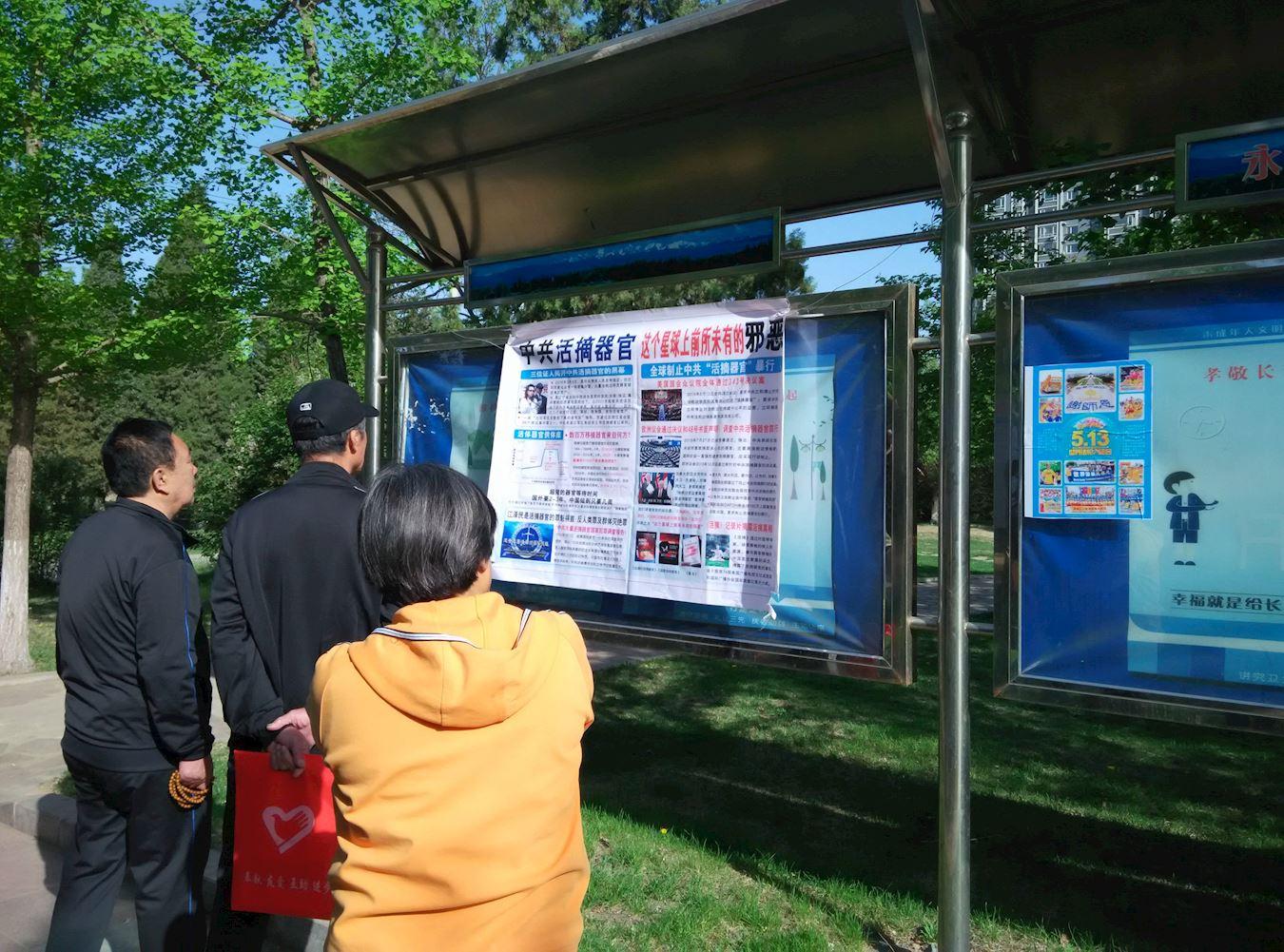 https://big5.minghui.org/mh/article_images/2018-5-20-43350943923432_03.jpg