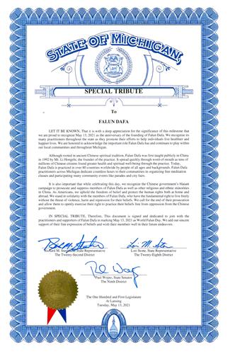 '图3:第二十二区州众议员理查德﹒斯蒂恩汉德(Rep.RichardSteeenland)、第二十八区州众议员罗瑞﹒斯通(Rep.LoriStone)和第九区州参议员保罗﹒沃伊诺(PaulWojno)共同签署的特殊褒奖令'
