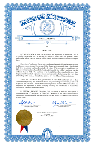 '图4:第八十八区州众议员卢克﹒米曼(LukeMeerman)和第三十区州参议员罗杰﹒维克托(RogerVictory)共同签署的褒奖令'