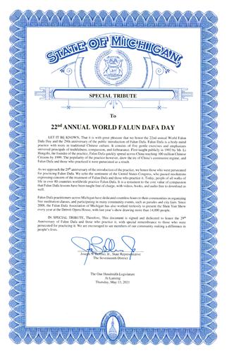 '图5:第十七区州众议员约瑟夫﹒贝利诺(Rep.JosephN.Bellino,Jr.)的褒奖令'
