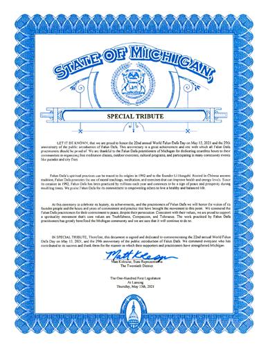 '图6:第二十区州众议员马特﹒科莱沙尔(Rep.MattKoleszar)的褒奖令'