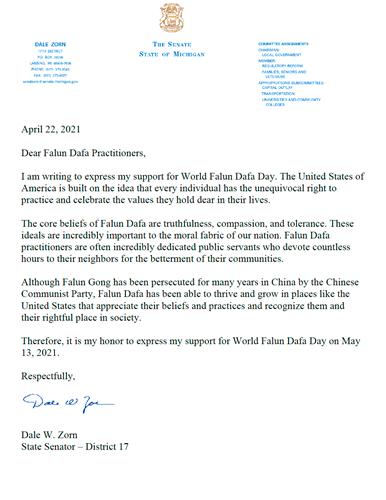'图8:第十七区州参议员戴尔﹒佐恩(SenatorDaleW.Zorn)贺信'