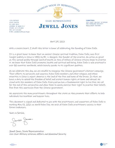 '图11:第十一区州众议员朱厄尔﹒琼斯(JewellJones)的贺信'