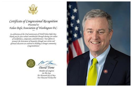 """'图3:美国马里兰州联邦众议员戴维﹒特朗(DavidTrone)为""""世界法轮大法日""""颁发褒奖。'"""